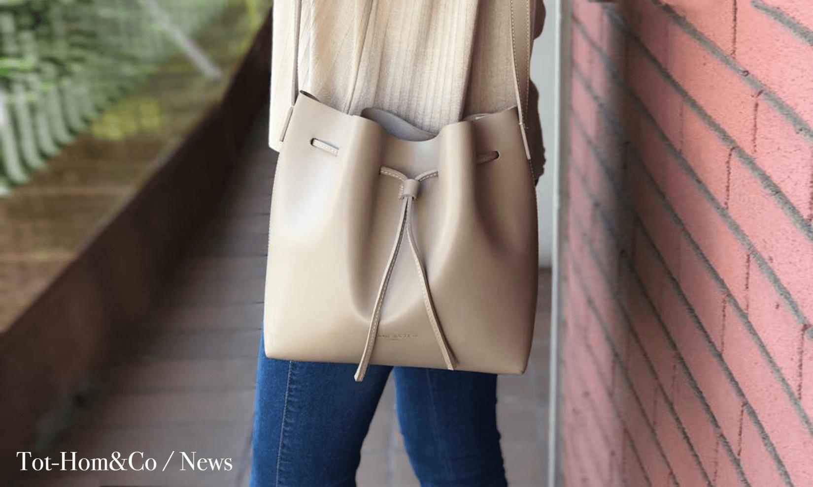 bolsos para el dia a dia